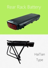 Lithium Electric Bike Rear Rack Battery 48V 8.7Ah with luggage carrier