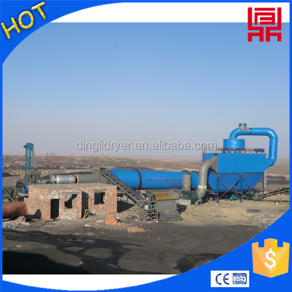 large mining machinery coal drying equipment of rotary dryer design from China's alibaba