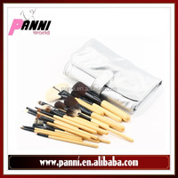 Favorable 26pcs makeup brush goat,raccoon hair brushes set with charming silver color leather case