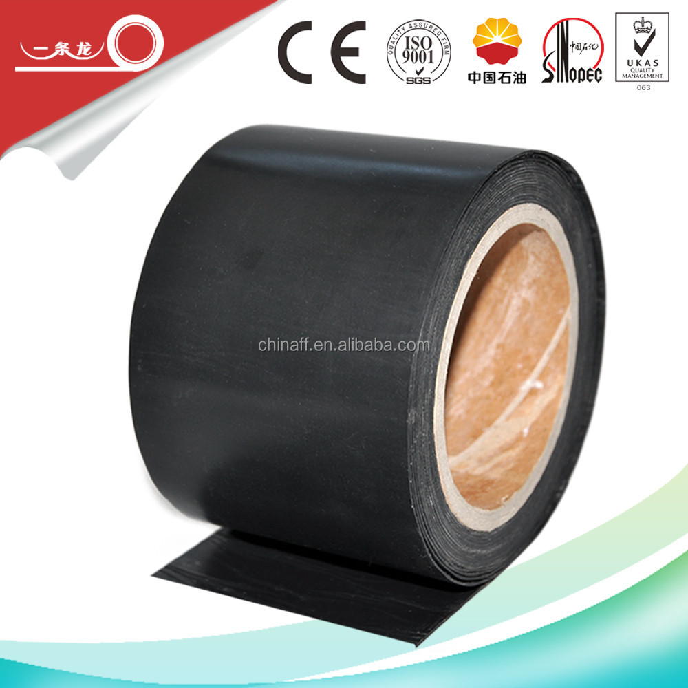 similar to polyken 980-20 polyethylene butyl rubber adhesive tape