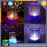 2016 led star night light lamp sky star night light for baby