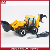 Auto loaded engineering vehicle plastic car toy