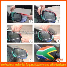 fan South Africa national flag mirror covers