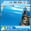 galvalume mill/rolled galvanized / colored coated stainless steel coil