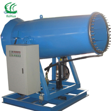 Large Coverage Area Dust Suppression Sprayer Equipment For Coal Mining Water Mist Cannon Dust Control System