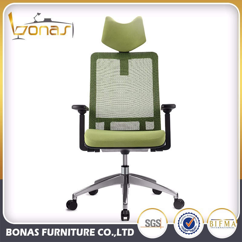 Cool Office Chairs Ergonomic Mesh Back 360 Degree Swivel Contemporary Style 5 Star Base With Carpet Casters Green Color
