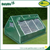 Onlylife PE Woven Tunnel Vegetable Greenhouse