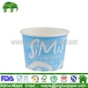 Different size ice cream paper cup disaposable and lids