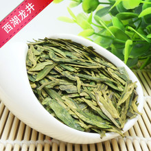 2016 new products high quality loose Chinese refreshing dragon well green <strong>tea</strong>