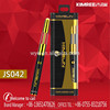KIMREE Rechargeable e-cigarette vapor wholesale JS042 starter kit Vape pen Top-side to fill the e-liquid