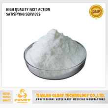 Clopidol powder CAS No:2971-90-6 anticoccidial drug