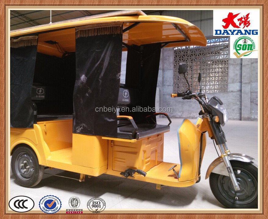 Dayang brand new adult rickshaw electric 4 passengers three wheeler passenger motorcycle for sale in South America