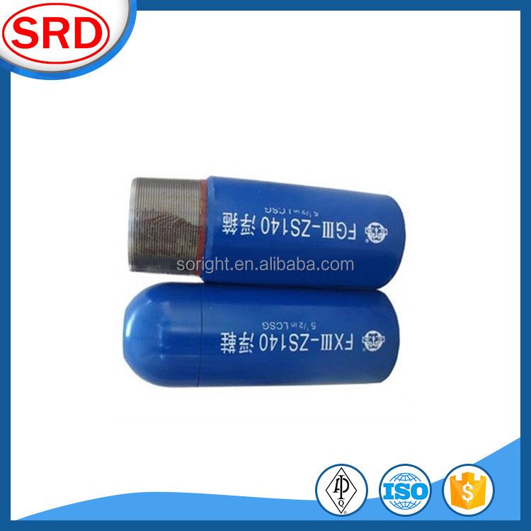 Oilfield safety and reliable drilling tool casing float shoe and float collar