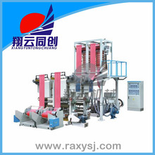 NEW!!!HOT!!!STOCK!!! Double Die Heads Film Blowing Machine, Plastic Film Blowing Machine Set, HDPE Film Blowing Machine Price
