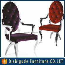 High quality royal wedding luxury leisure chair round