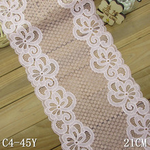 Lurex lace trim 21cn light pink stretchy lace