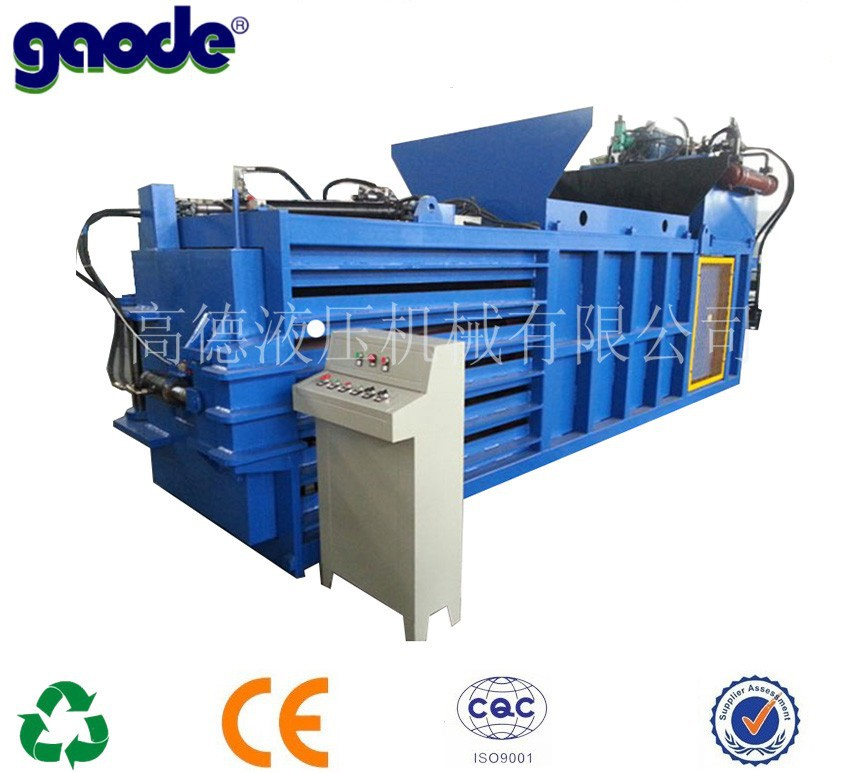 CE Qualified Horizontal Waste paper Recyling Baler Machine