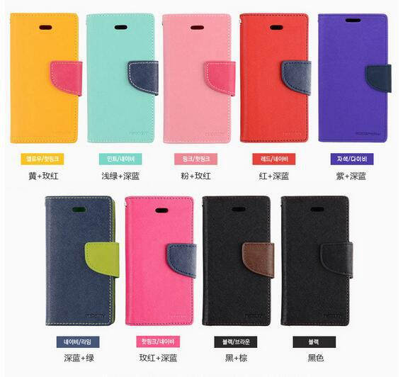 Double colors Stand Wallet Cases For HuaWei Ascend P6/ With Card Slot PU Leather Case