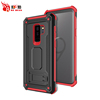 Luxury Silicon Plastic 2 in 1 Back Armor Mobile Phone Cover Cases For Samsung S9 Plus