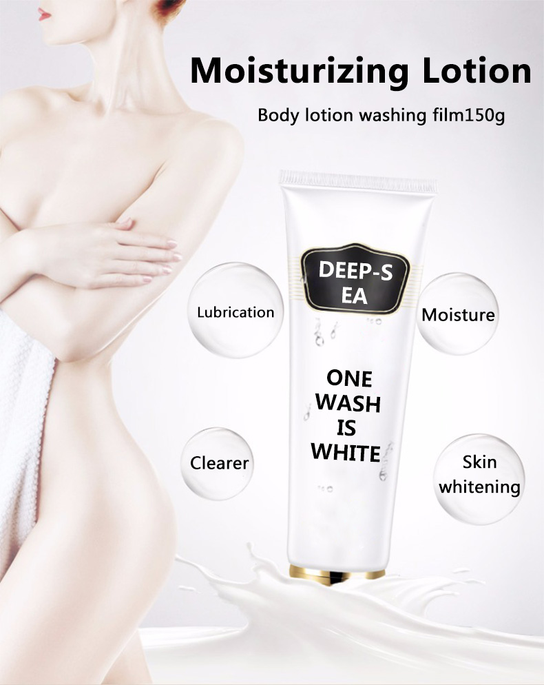 Skin care cream moisturizing body lotion OEM ODM