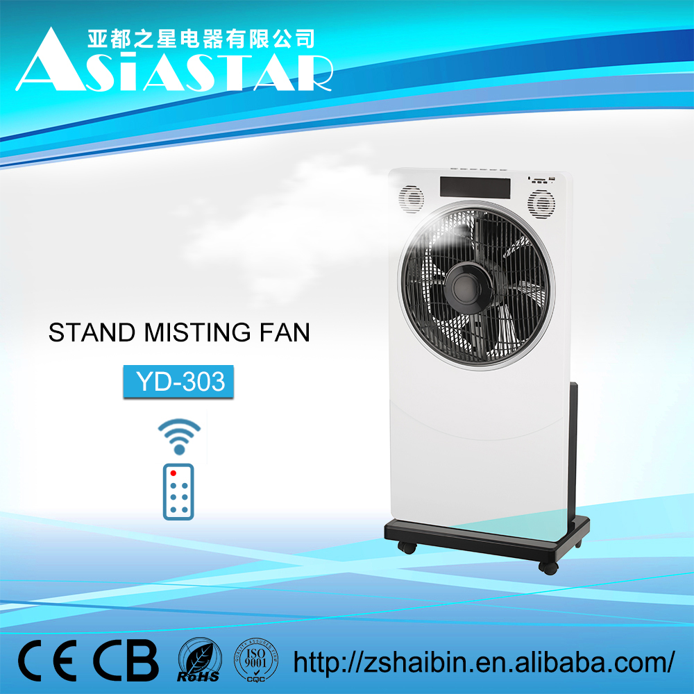 china wholesale market agents electric fans with spray water mist standing fan