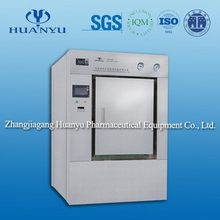 CQS sterile cloth steam sterilizing facility / sterile cloth steam autoclave equipment/sterile cloth steam disinfector mechanism
