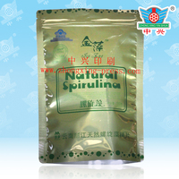 Aluminum laminated Resealable Stand Up Foil Bag For spirulina Packaging