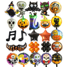 new arrival black cat shoes bat Pumpkin skull happy halloween foil balloon
