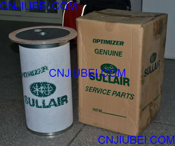 High quality Sullair oil separator for air compressor