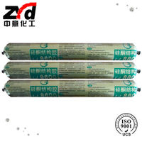 LJ8600 Silicone Structural Adhesive