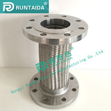 Corrugated Stainless Steel Flange Flexible Hose Joint