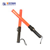 Safety Road LED Strobe Light Traffic Warning Baton