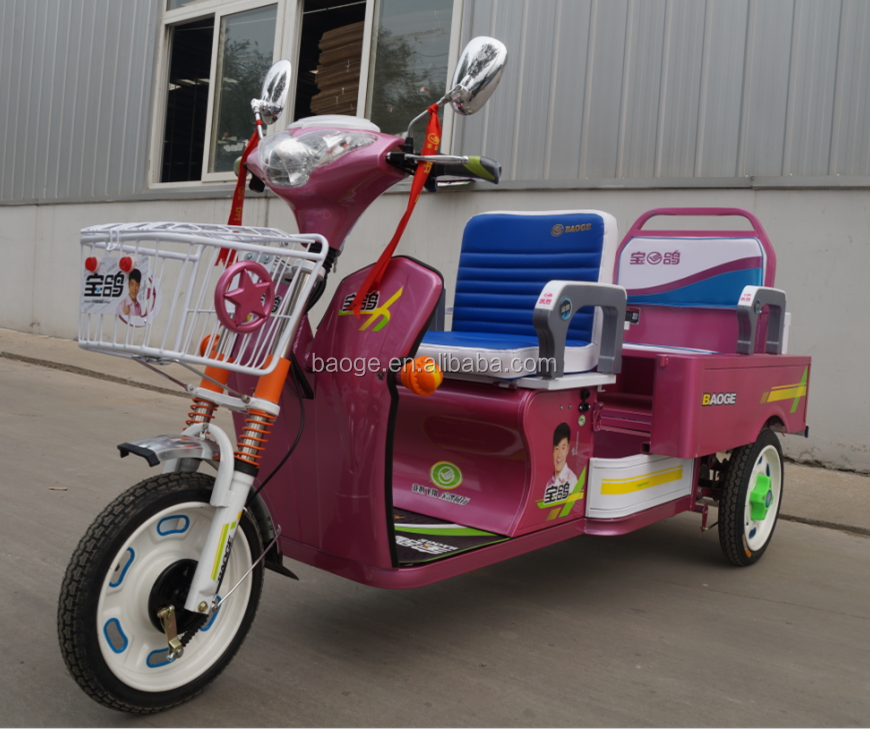 High quality electric auto rickshaw for kids and adults