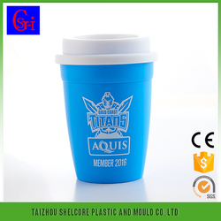 Superior 350ml plastic coffee cup with lids