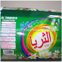 best price PET/CPP color printed detergent wrappers