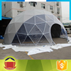 Latest design big Geodesic party Dome Tent For Different Events from China