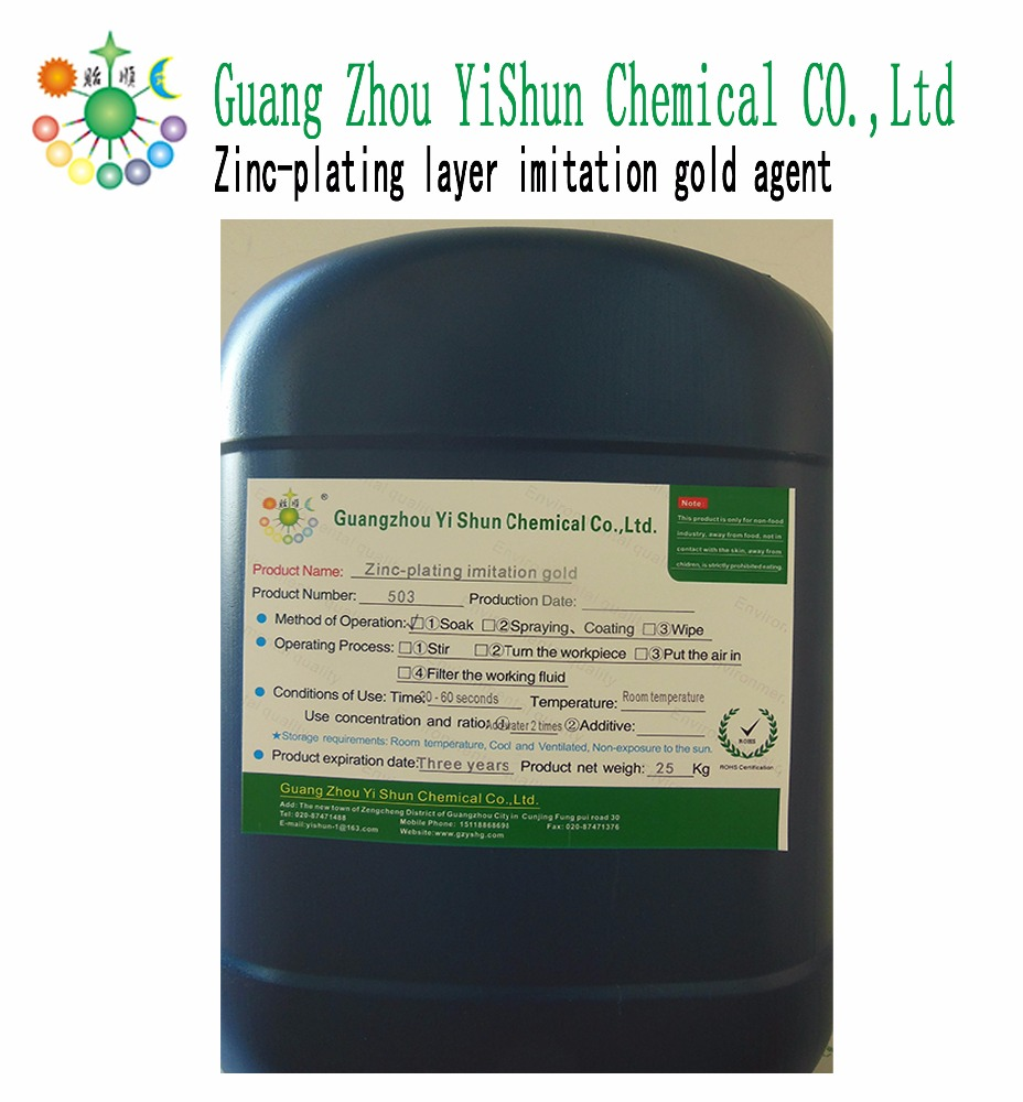 <strong>Chemical</strong> environmental zinc layer with golden realistic gold plating agent Zinc-plating gold plating <strong>chemicals</strong>