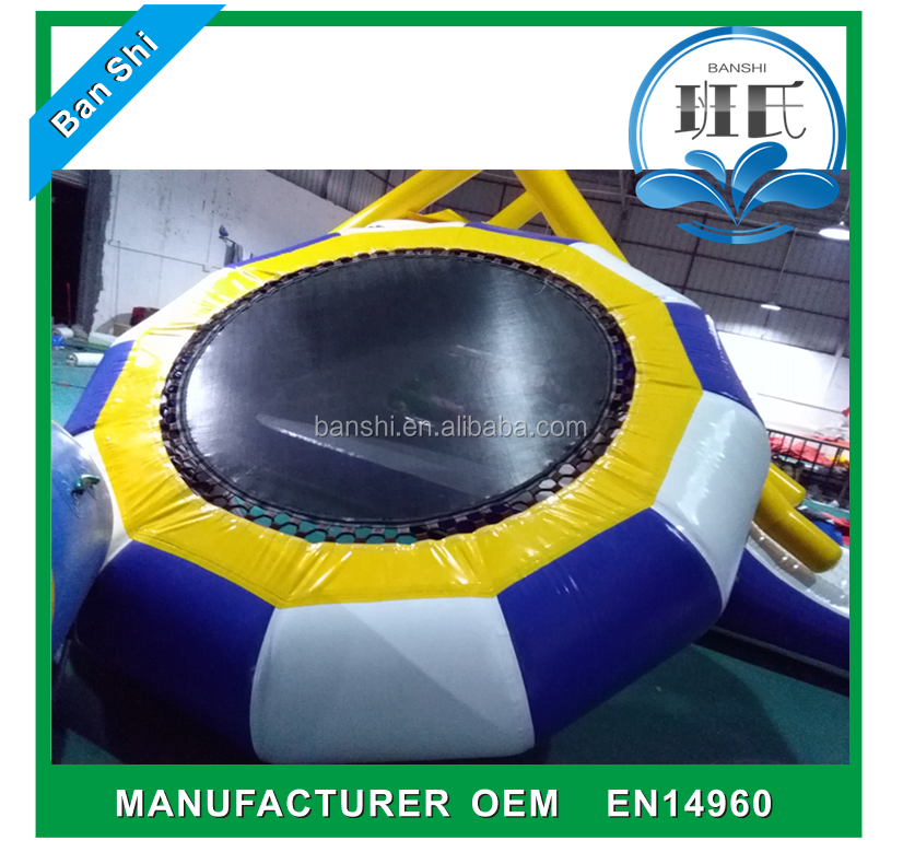 Commercial water maze game, cheap inflatable water trampoline, water sports games