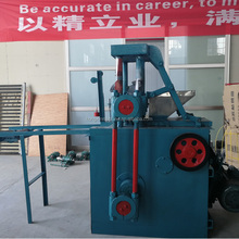 charcoal briquetting machine philippines, charcoal making machine, coal and charcoal extruder machine