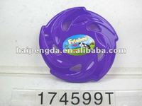 23.5CM Plastic Flying Disc&Frisbee Promotional