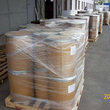 hot sale Zinc sulphate with cas 7446-19-7