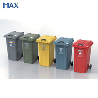 Store/Cinema/Station 240l metal garbage container