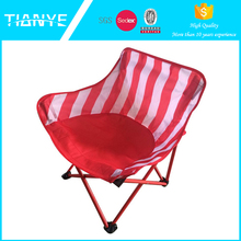 fashionable cute lightweight reclining portable modern leisure camping outdoor metal folding chair