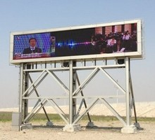 P16 outdoor HD led screen