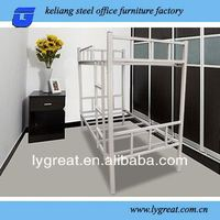 military folding adult canopy beds