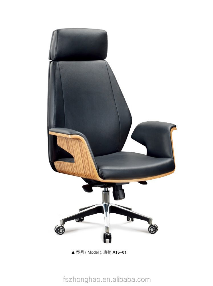 chair for office office chair parts manufacturer buy chair parts