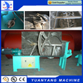 Custom new design 250L 4 KW Sales promotion Cheap ribbon mixer