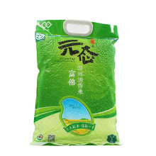 Green Food Grade high quality hybrid rice seed packaging side gusset coffee bean packaging