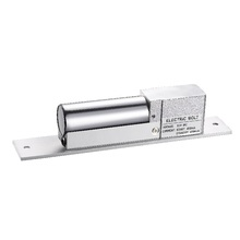 AX070 solenoid biometric safe lock standard type