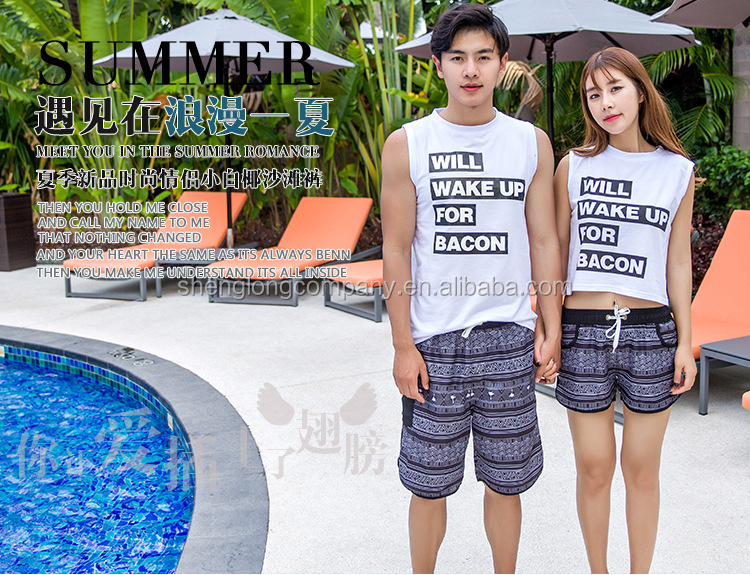 2017 best selling 100% polyester lovers' beach shorts with white/black stripes summer swimming shorts for men and women